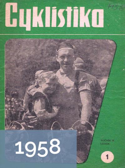 19589F2D1EEE-1838-7600-BD80-C3E1DE26D7D8.png